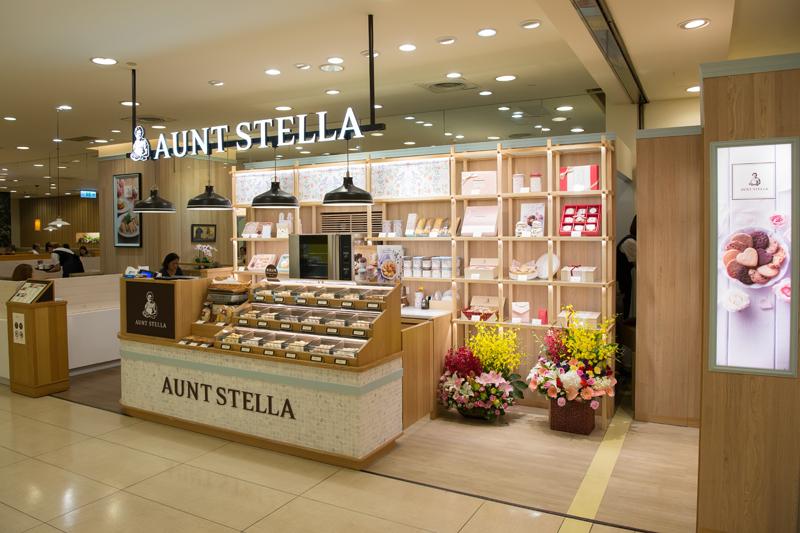詩特莉,SOGO復興店,AUNT STELLA,手工餅乾,早午餐,義大利麵,燉飯,鹹派,鬆餅冰淇淋,飲品